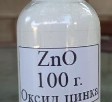 Порошок Окись Цинка (белила цинковое) - Ритуальные услуги в Крыму