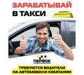Срочно требуются водители! - Автосервис / водители в Севастополе