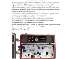 Усилитель foro магистральный для catv - Прочая видеотехника в Севастополе