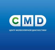 Администратор, Медицинская сестра - Медицина, фармацевтика в Ялте