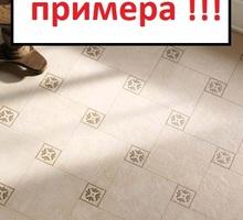 латунные декоративные вставки для кафельной плитки - Отделочные материалы в Севастополе