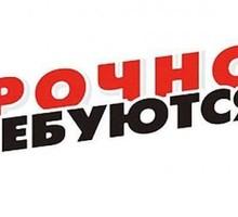 Приглашаем на постоянную работу в супермаркеты Яблоко - Продавцы, кассиры, персонал магазина в Севастополе