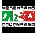 Повар в пиццерию - Бары / рестораны / общепит в Симферополе