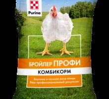 Корма для сельхоз животных - Продажа в Симферополе
