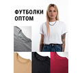 Футболки оптом - Женская одежда в Черноморском