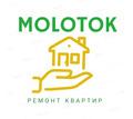 Ремонт квартир под Ваш бюджет - Ремонт, отделка в Севастополе
