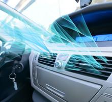 Автомагазин Avtodrive, заправка автокондиционеров - Ремонт и сервис легковых авто в Ялте