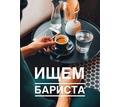 РаботаВкофетерии - Бары / рестораны / общепит в Севастополе