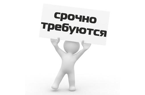 Требуются водители-экспедиторы и грузчики!, фото — «Реклама Севастополя»