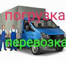 Грузоперевозки - услуги грузчиков! - Услуги грузчиков в Евпатории