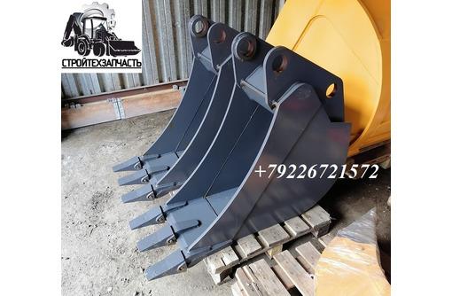 Ковш узкий экскаватора ЕК 12 ЕК 14 шириной 45 см - Другие запчасти в Севастополе