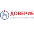 """Служба перевозки лежачих больных """"Доверие"""" - Пассажирские перевозки в Севастополе"""