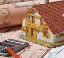 Оценка всех видов собственности - Юридические услуги в Ялте
