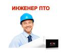 Инженер ПТО г. Ялта с. Оползневое - Строительство, архитектура в Крыму