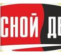 Требуется водитель-экспедитор - Автосервис / водители в Керчи