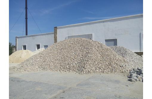 Песок Щебень Отсев Цемент Феодосия - Сыпучие материалы в Феодосии
