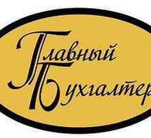 главный бухгалтер в дистрибьюторскую компанию - Бухгалтерия, финансы, аудит в Симферополе