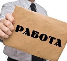 Работник зала - Продавцы, кассиры, персонал магазина в Севастополе