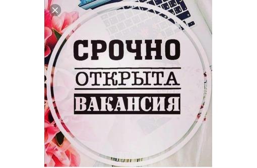Специалист по охране труда - Руководители, администрация в Севастополе