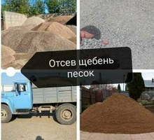 ПЕСОК ЩЕБЕНЬ ТЫРСА ЦЕМЕНТ - Сыпучие материалы в Крыму