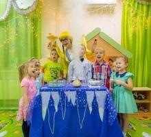 Научное шоу для детей - Свадьбы, торжества в Севастополе