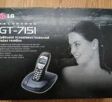 Продается радиотелефон LG GT-7151. Стандарт DECT. - Стационарные телефоны в Симферополе
