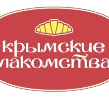 Трейд-маркетолог - СМИ, полиграфия, маркетинг, дизайн в Симферополе