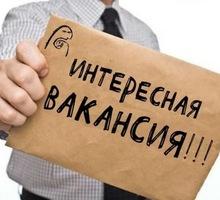 Требуется консультант в офис - Работа для студентов в Симферополе