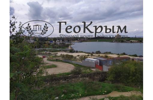 Участок Карантинная, Карантинная балка, Севастополь - Участки в Севастополе