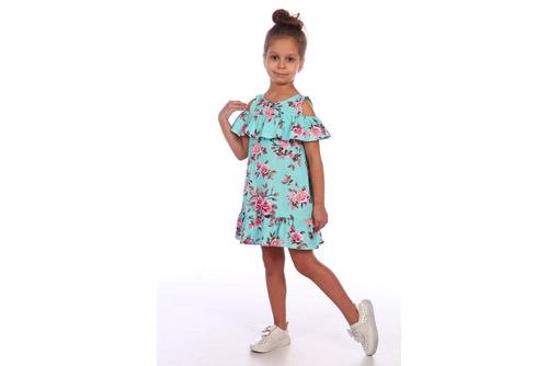 Платье летнее на 4-7 лет - Одежда, обувь в Севастополе