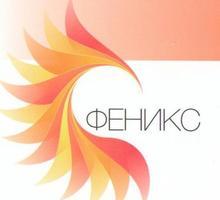 Помощник юриста - Юристы / консалтинг в Севастополе