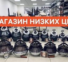 Афганский казан двухцветный. Бесплатная доставка - Садовая мебель и декор в Крыму