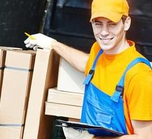Грузчики, разнорабочие оплата сразу - Работа для студентов в Симферополе