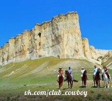 Конные прогулки, прокат на квадроциклах, джип-туры, аренда беседок, пейнтбол, проживание – «Ковбой» - Отдых, туризм в Крыму