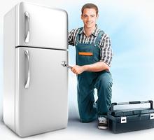 Ремонт холодильников в Саках – качественно и с гарантией! - Ремонт техники в Крыму