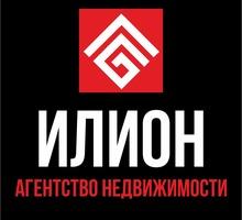 Агент по недвижимости/Юрист - Юристы / консалтинг в Севастополе