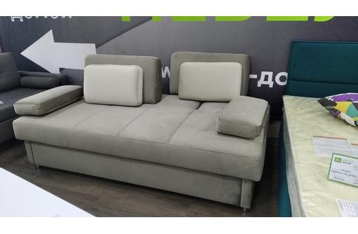 Продам диван Матрикс - Мягкая мебель в Севастополе