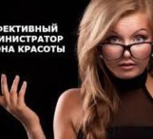 """КУРС 3 в 1 """"АРТ-ДИРЕКТОР САЛОНА КРАСОТЫ"""" - ПАРИКМАХЕР, МАСТЕР НОГТЕВОГО СЕРВИСА, ВИЗАЖИСТ-СТИЛИСТ - Курсы учебные в Евпатории"""