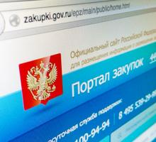 Регистрация в ЕИС, аккредитация на ЭТП - Бизнес и деловые услуги в Ялте
