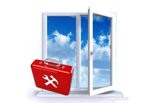 Москитные сетки / ремонт окон пвх - Ремонт, установка окон и дверей в Саках