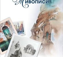 Обучение живописи детей и взрослых, мастер-классы, батик, роспись стен в Симферополе - Мастер-классы в Симферополе