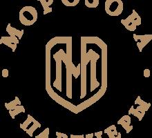 МЕНЕДЖЕР по работе с клиентами / помощник руководителя - Юристы / консалтинг в Севастополе