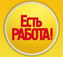 Приглашаем преподавателя-сушиста - Бары / рестораны / общепит в Симферополе