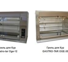 Гриль для кур GASTRO-TAR OGE-12 - Оборудование для HoReCa в Симферополе