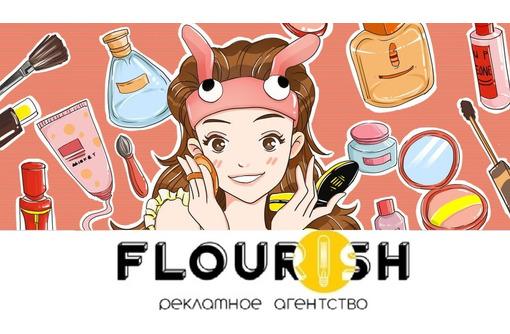 Требуются консультанты (подработка от 15 лет) - Работа для студентов в Севастополе