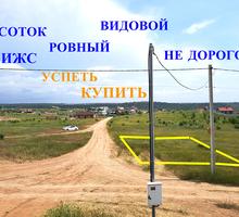 Успейте купить замечательный участок близ моря. - Участки в Севастополе