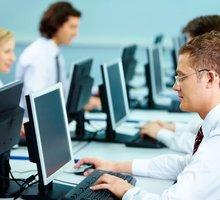 Работа для студентов - Работа для студентов в Симферополе