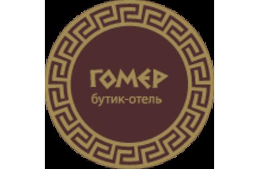 Требуется горничная в отель в центре Балаклавы - Сервис и быт / домашний персонал в Севастополе