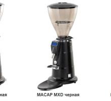 Кофемолка MACAP MXA 900 серая - Оборудование для HoReCa в Симферополе
