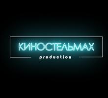 Профессиональная видеосъемка в Крыму - Фото-, аудио-, видеоуслуги в Крыму